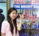 ชัชวัลย์ คณางกูร (น้องโอ) Y-MBA KU สาขาการเงิน